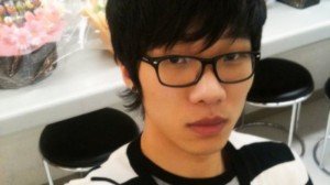 The body of missing Korean man Min Tae Kim found in shallow grave at Algester (Image: Supplied by Police)